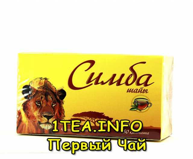Продам Чай Симба 50 пакетиков