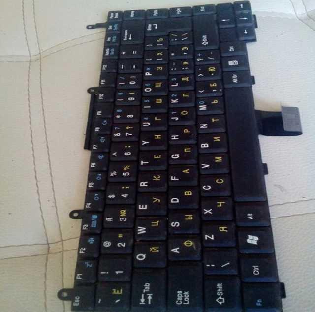 Продам клавиатуру от RoverBook H576L K020346H1