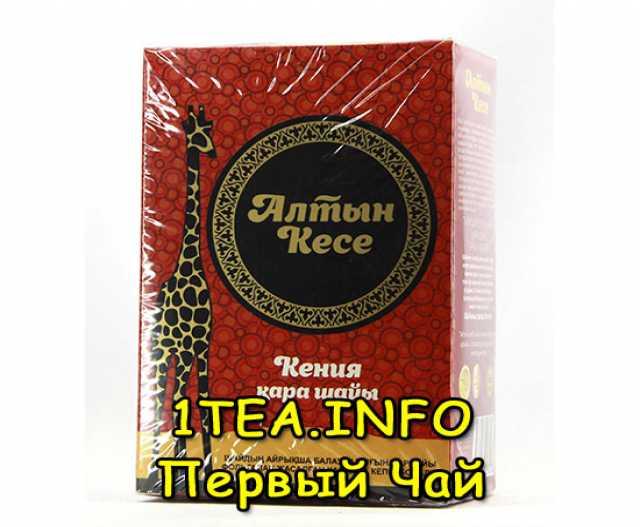 Продам Чай Алтын Кесе кенийский гран. 210 гр