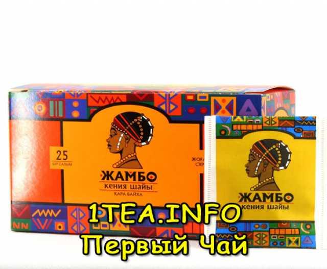Продам Чай Жамбо высший сорт 25 пакетиков