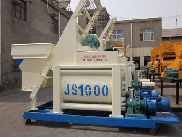 Продам Бетономешалка JS1000 новая КНР