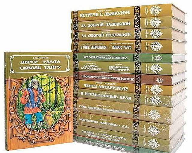 Продам эксклюзивную серию книг