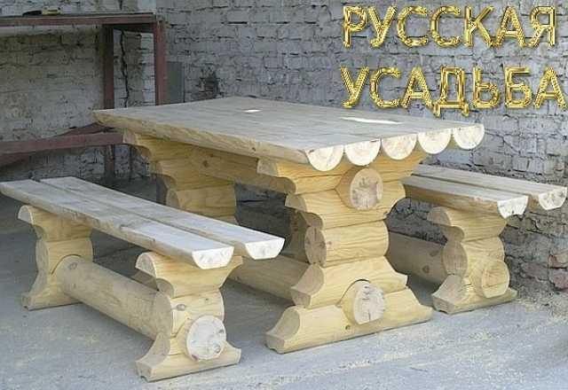 """Продам Мебель из бревна """"Садовая"""""""