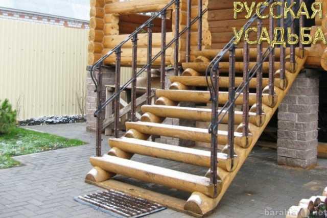 Продам лестница из оцилиндрованного бревна