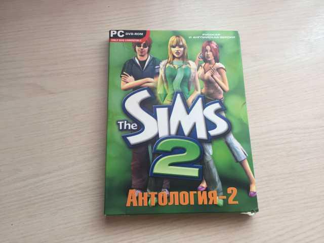 Продам SIMS_2  антология