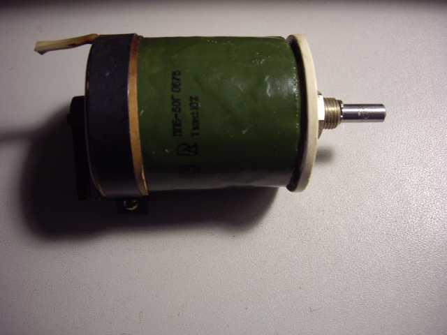 Продам ППБ-50Г