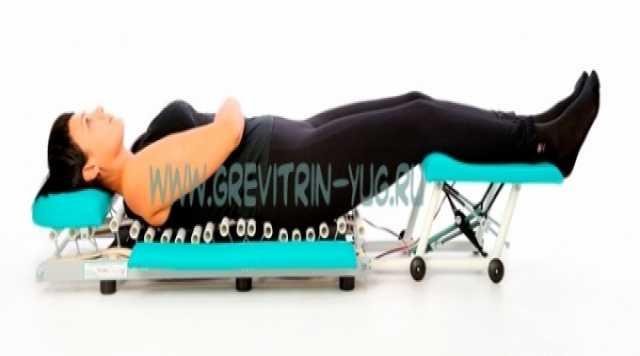 Продам  Тракционная терапия Тренажер Грэвитрин