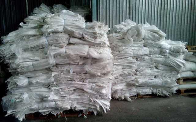 Продам Полипропиленовые мешки новые 50 кг