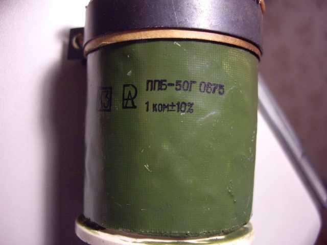Продам ППБ-50Г Проволочный резистор