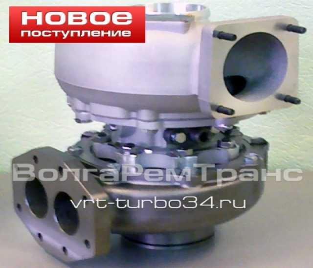 Предложение: Ремонт и продажа турбин в Жирновске