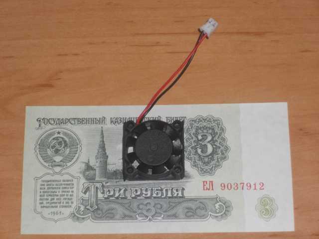 Продам Вентилятор на зарядное устройство Opus