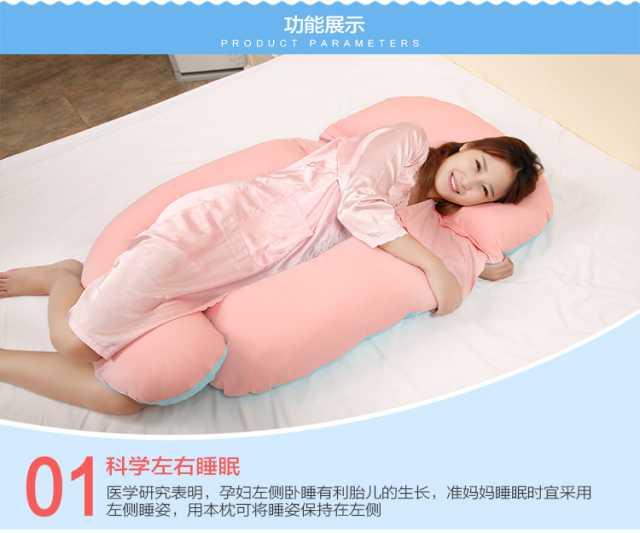 Продам Подушка для беременных
