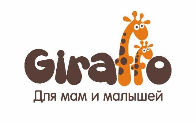 Предложение: Детские товары в магазине Жираффо