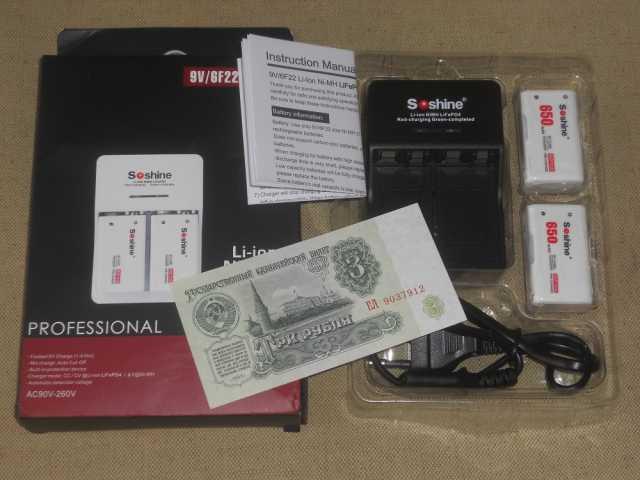 Продам Зарядное устройство Soshine SC-V1+2 АКБ