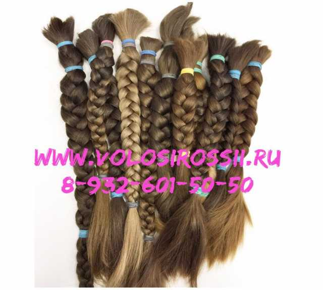 Продам Волосы длиной от 40 см