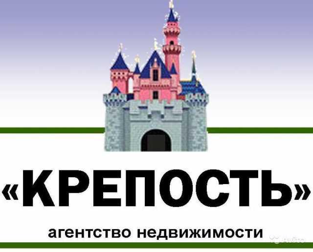 Дать объявление кропоткине частные объявления о продаже запчастей в москве