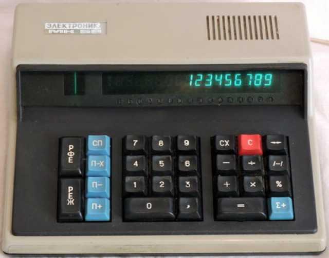 Продам Калькулятор Электроника МК 59. СССР.