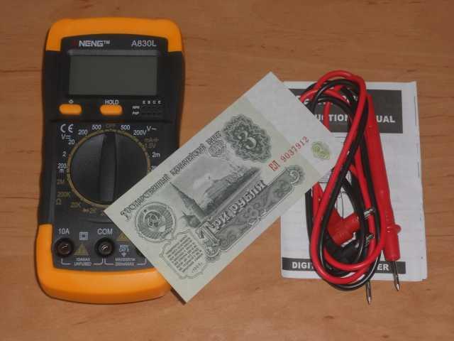 Продам Мультиметр А-830L