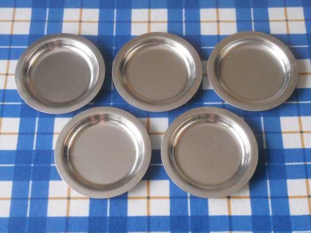 Продам Миска (тарелка) для второго СССР - новая