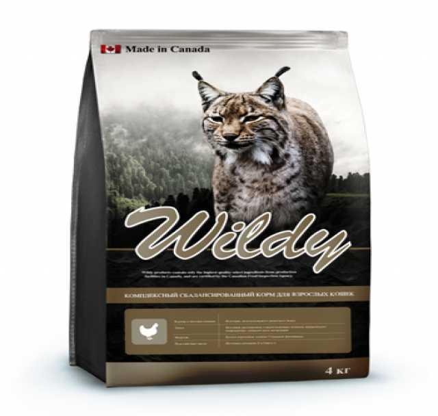 Продам Канадские корма Wildy (Валди)