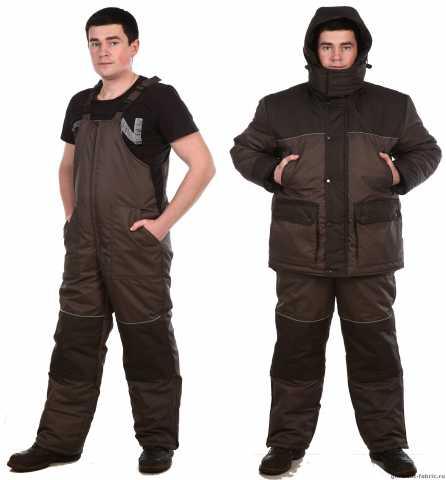 Предложение: Зимняя детская одежда и для взрослых