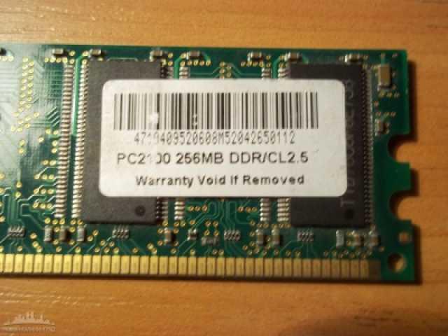 Продам Продам модуль оперативной памяти.