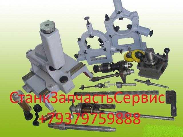 Продам Люнет неподвижный 1К62Д , ТС-70 (диам. 1