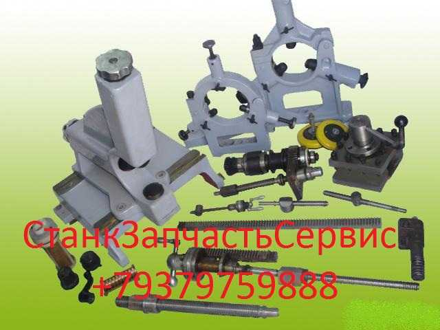 Продам Муфта-тормоз УВ-3141
