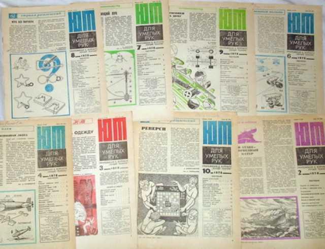 Продам Приложение к журналу Юный техник. 1978г.