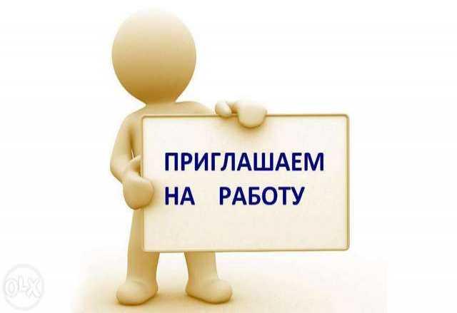 вакансии курьером в москве 2 2 регулирования