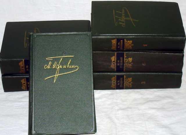 Продам: М. Пришвин. Собрание сочинений в 6 томах
