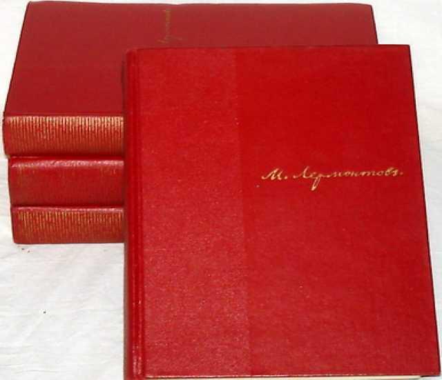Продам: М. Лермонтов. Собрание сочинений. 1964г