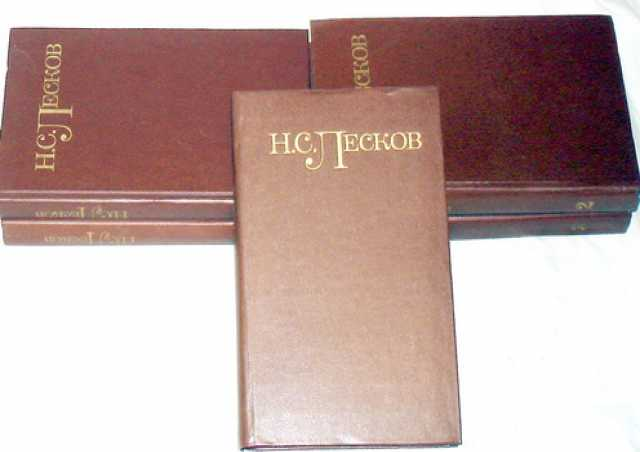 Продам: Н. С. Лесков. Собрание сочинений. 1981г.
