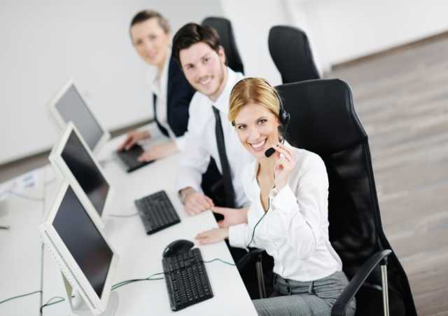 Вакансия: Дневной оператор информационного центра.