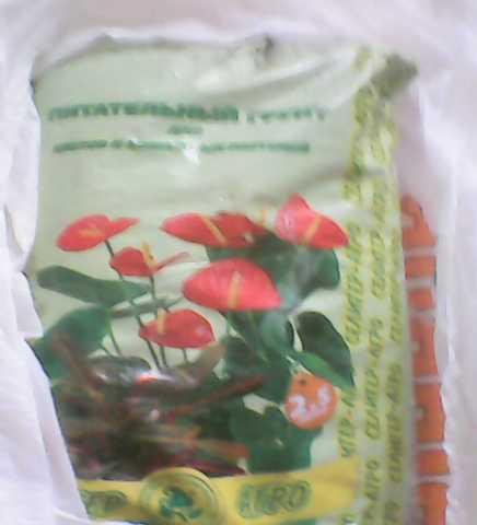 Отдам даром Отдам питательный грунт для растений Агр