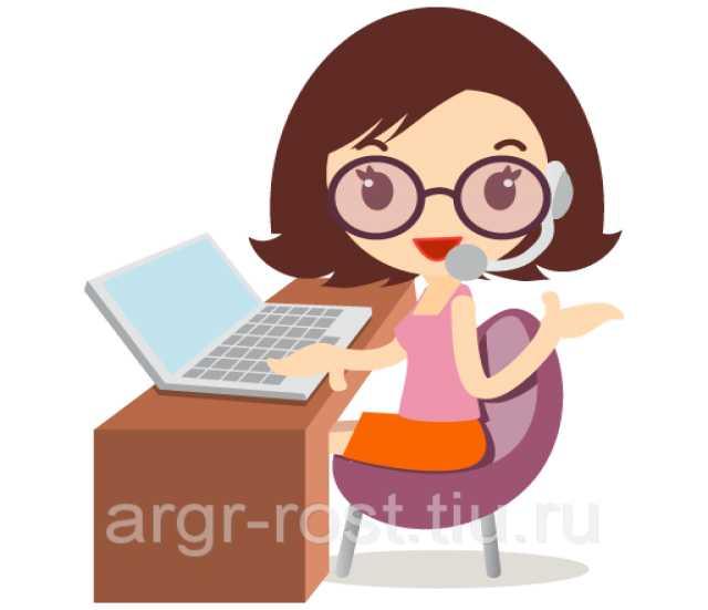 Предложение: Секретарь-администратор. Курсы