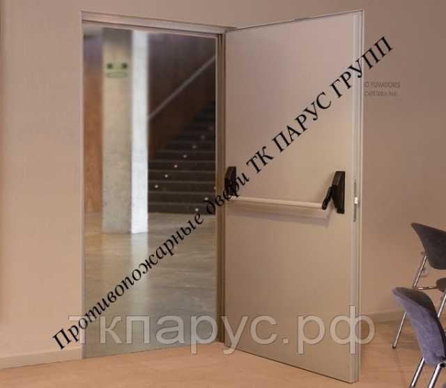 Продам Огнестойкая дверь ДПМ Ei60 Антипаника