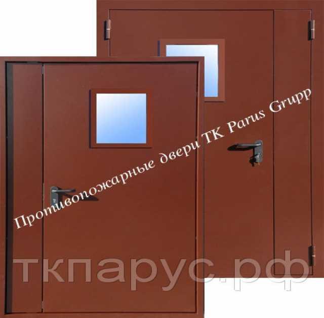 Продам Огнестойкая дверь ДПМО - 02 Ei60