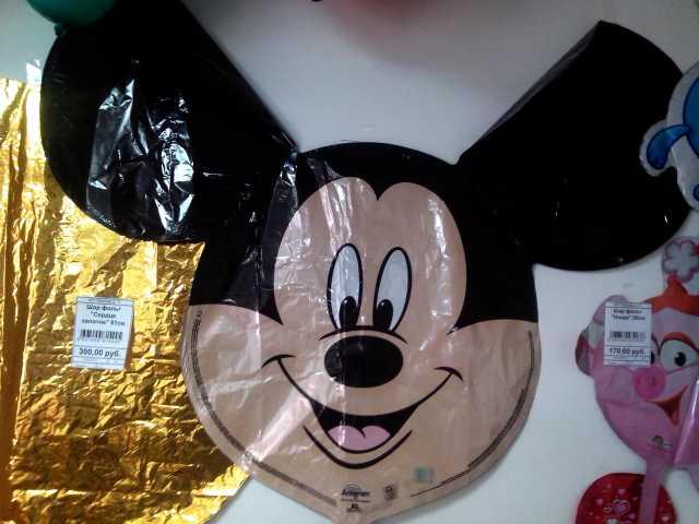 Продам Фольгированный шар «Микки Маус»