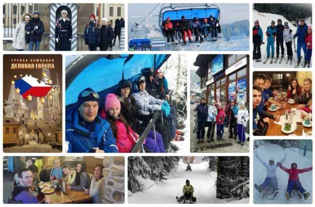 Предложение: Зимний лагерь в Чехии, новая программа