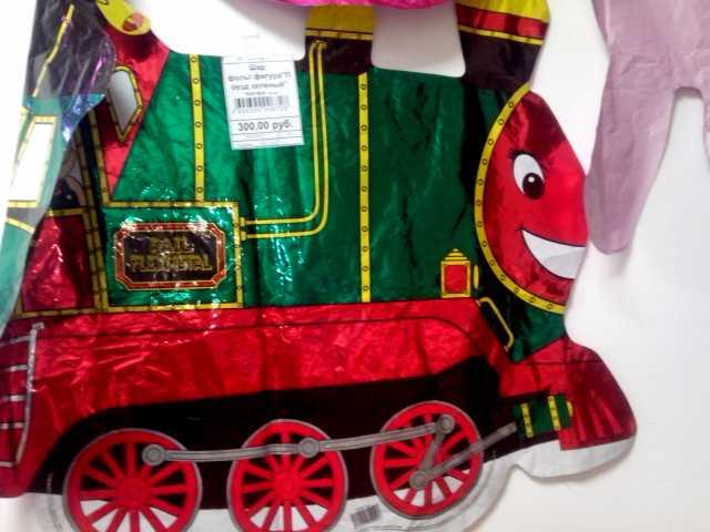 Продам Фольгированный шар «Зелёный поезд»