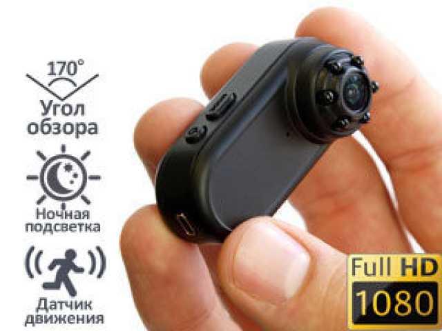 Продам Мини камера Ambertek MD98 HD 1080p