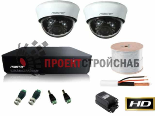 Продам: Комплект видеонаблюдения