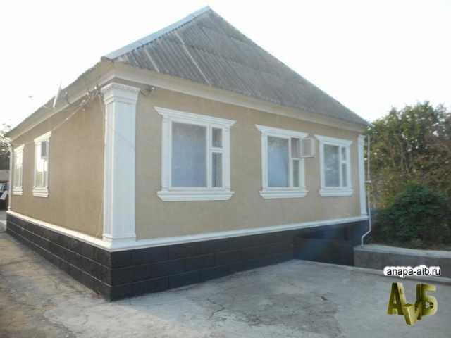 Объявления куплю дом в крымске объявления в артемовске квартиры недорого частные объявления