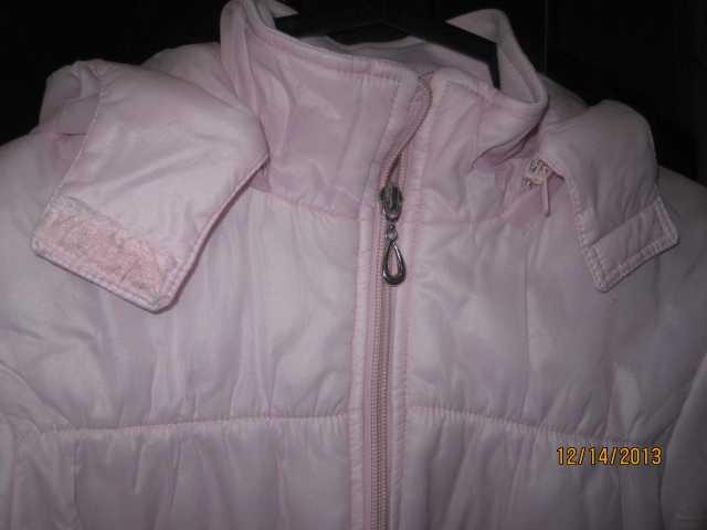 Продам Куртка розовая с капюшоном. 140-72-63.