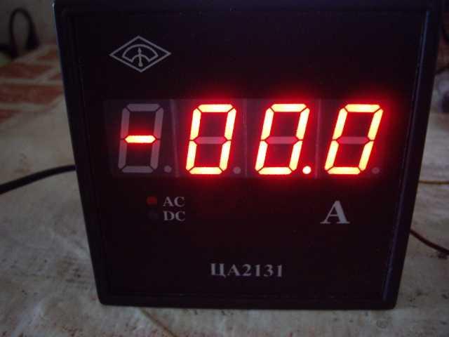 Продам: Цифровой амперметр ЦА-2131