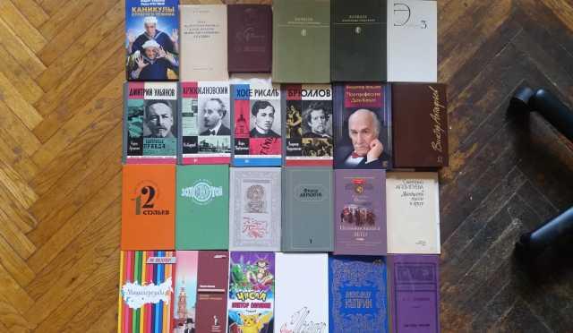 Продам Книги отечественных авторов