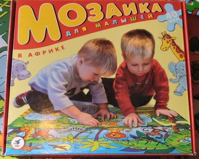 Продам Мозаика для малышей. В Африке. Макси