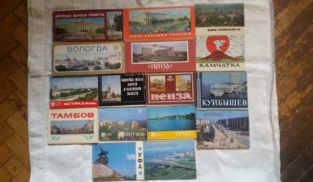 Продам Комплекты открыток СССР 1961-1989