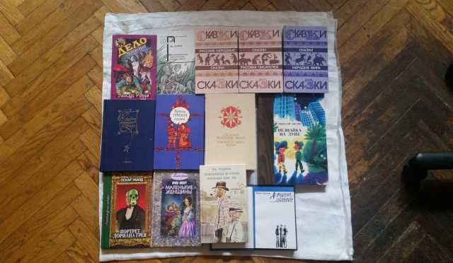 Продам Книги для детей и подростков